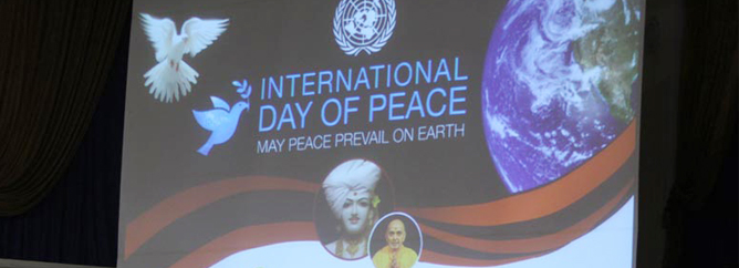 featured_peaceday