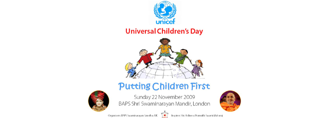 featured_unicef
