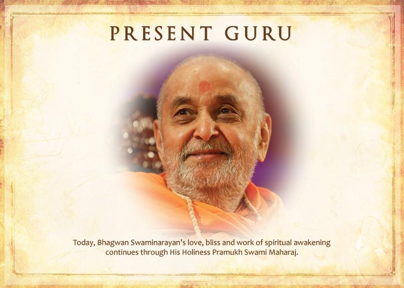14-Present-Guru