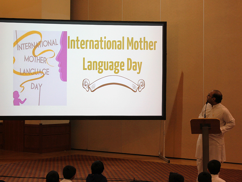 Mother Language Day_150222 01