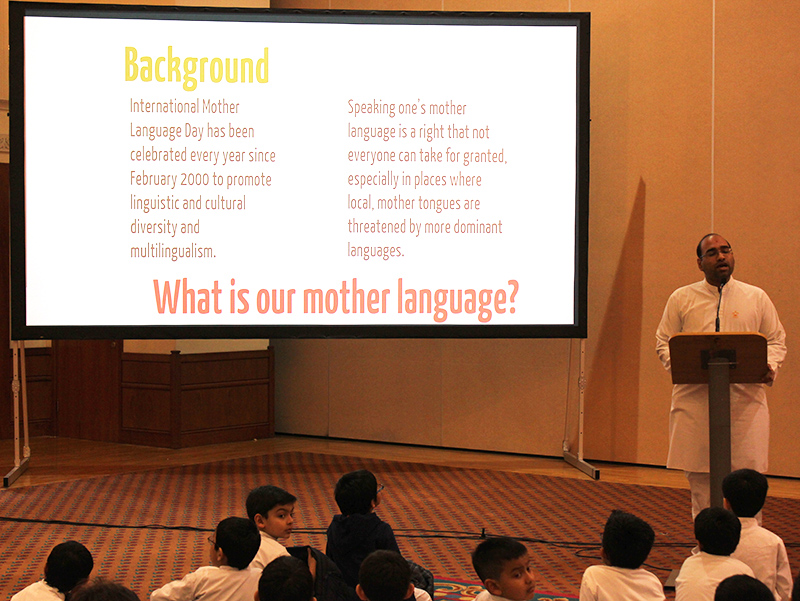 Mother Language Day_150222 02