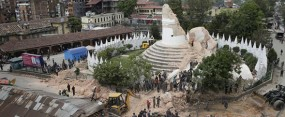 nepal-earthquake-668x242_feature