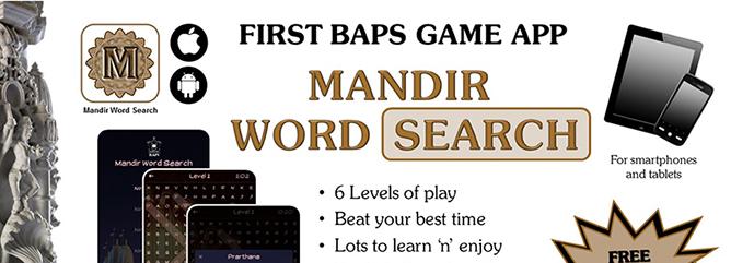 mandir-word-search_feature