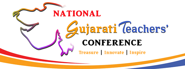 GujaratiTeachersConference_london_banner (648x242)