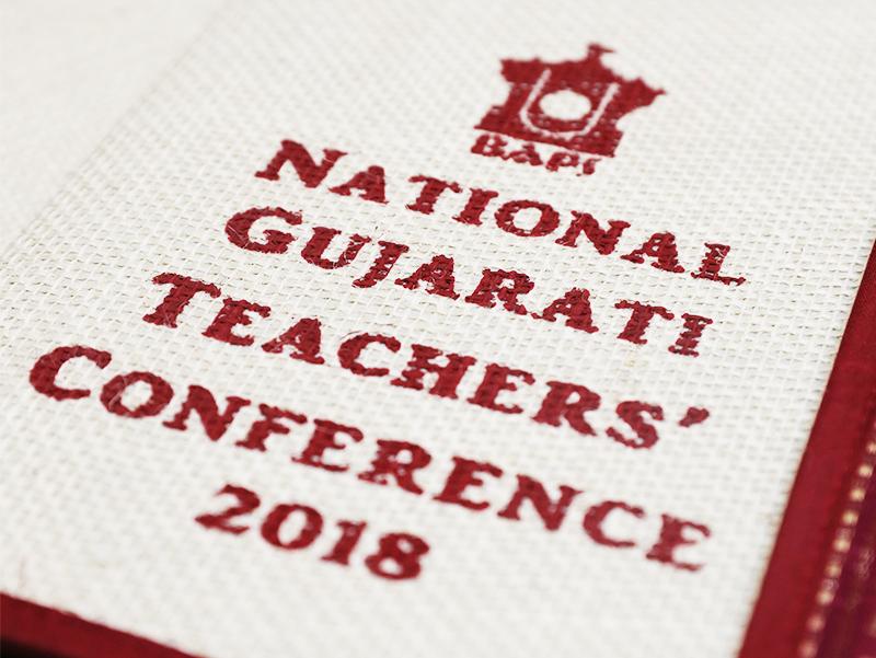 gujaratiteachersconference_180217 (24)